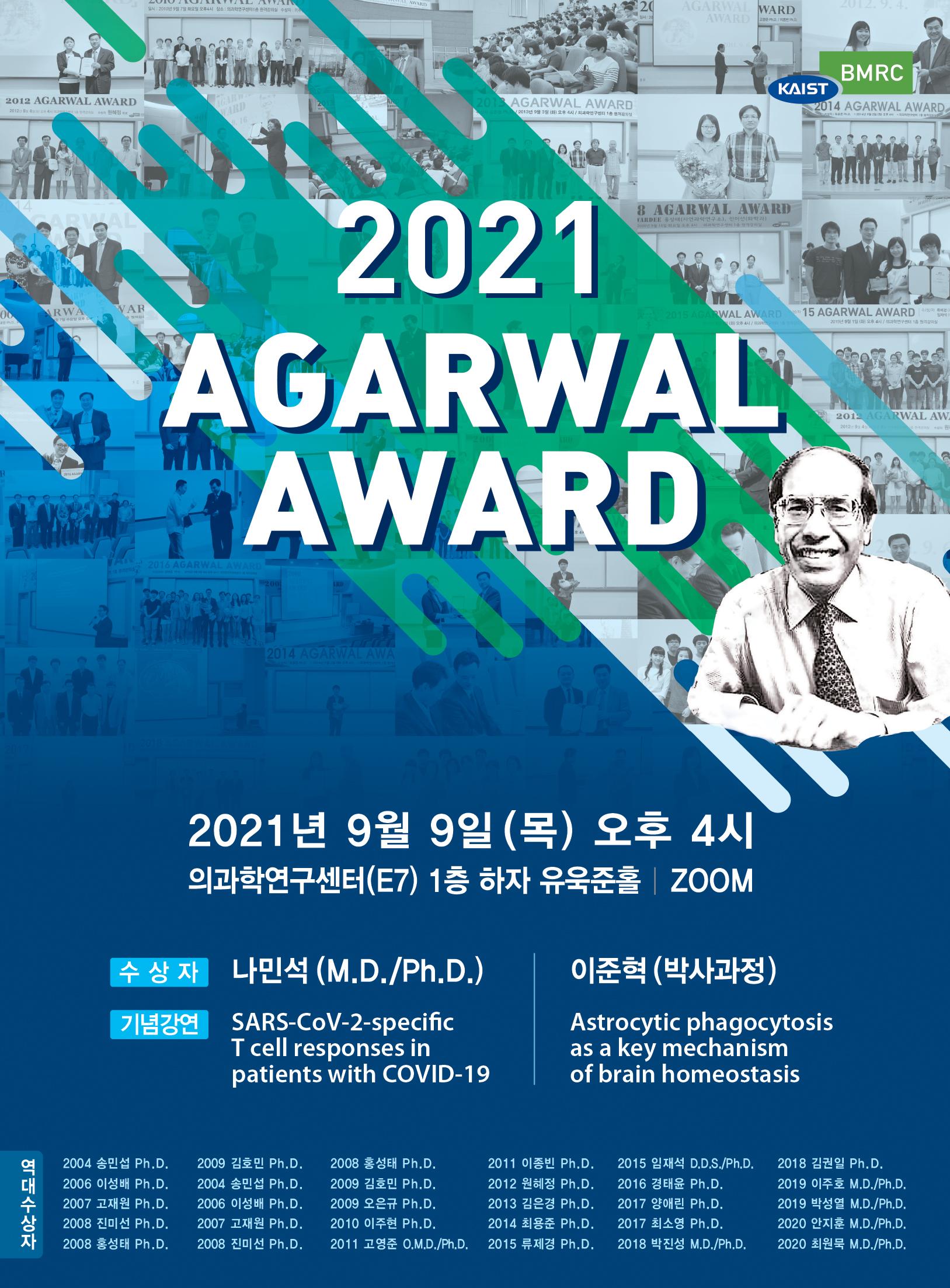 2021 Agarwal Award.jpg