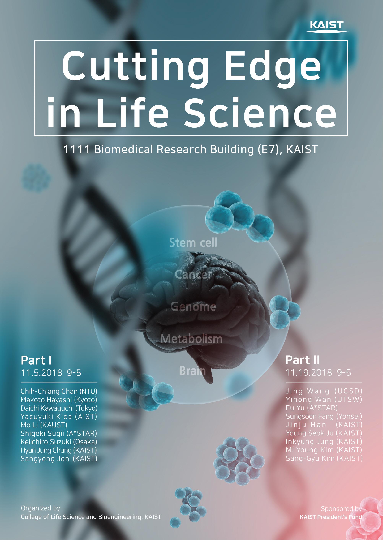 크기변환_cutting Edge in Life Science.jpg