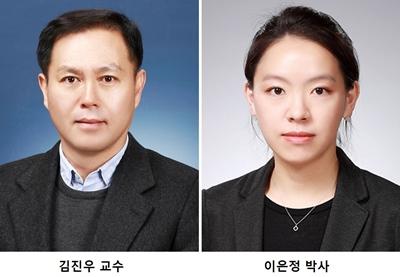 김진우 교수 이은정 박사.jpg