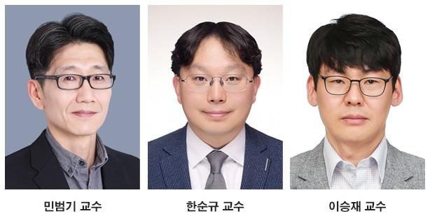 이승재 교수_한성과학상.jpg